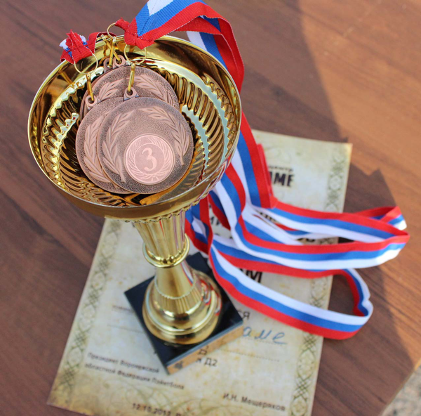 School trophy with medals